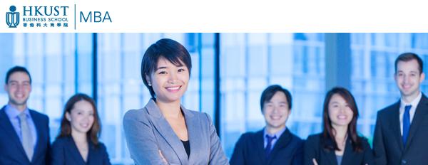 HKUST Full-time MBA Program